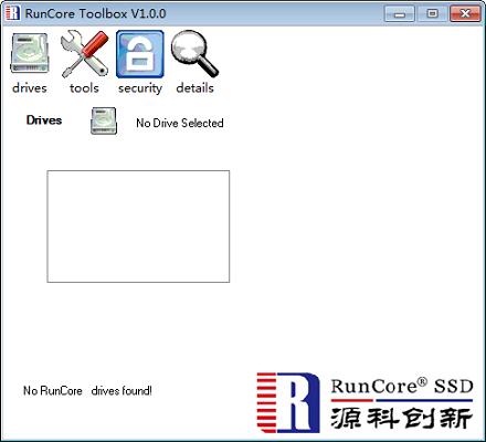 Runcore Toolbox截图1
