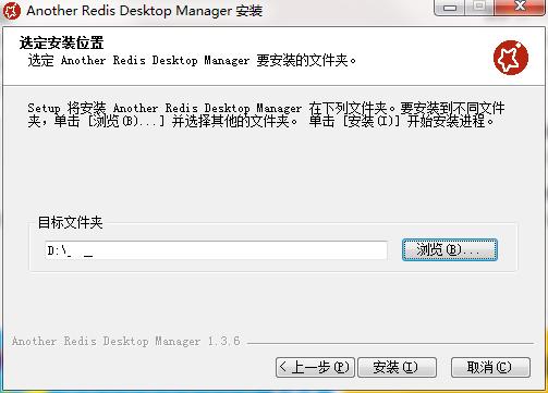 Another Redis DeskTop Manager截图
