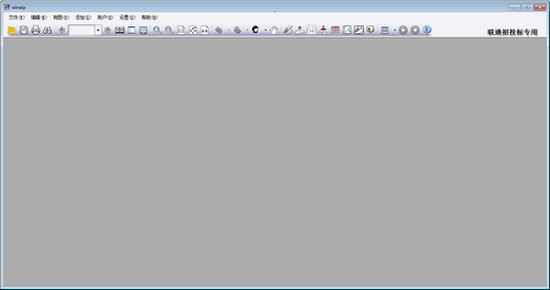 AIP文件打开阅读器winaip