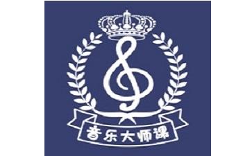 音乐大师课段首LOGO
