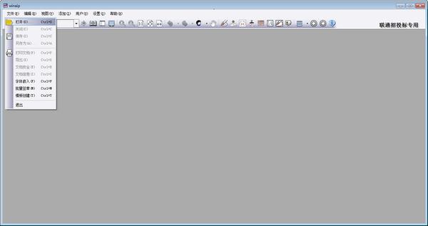 AIP文件打开阅读器winaip截图
