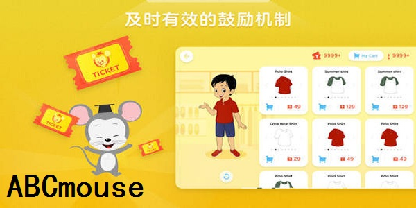 ABCmouse截图