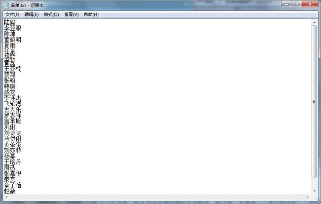 梦畅语音点名软件截图