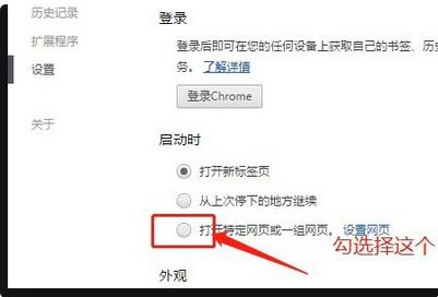 Chrome极速浏览器截图