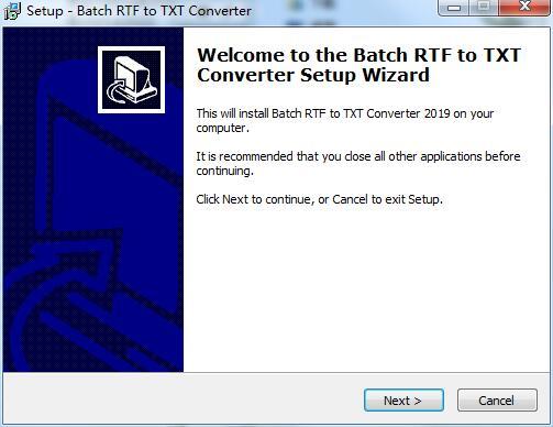 Batch RTF to TXT Converter截图
