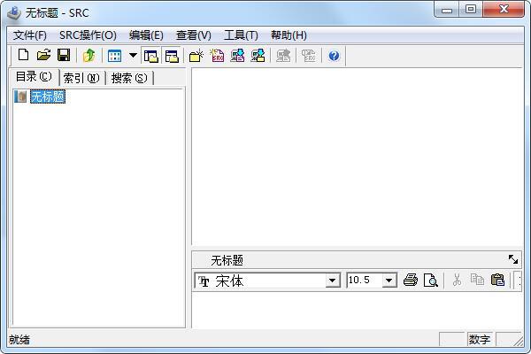 src文件管理工具截图1