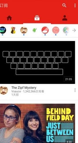 YouTube截图2