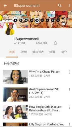 YouTube截图4