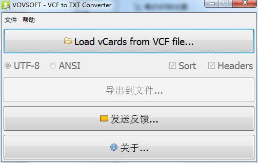 VCF to TXT Converter