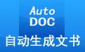万能文书单据在线生成软件段首LOGO