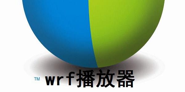 wrf播放器截图