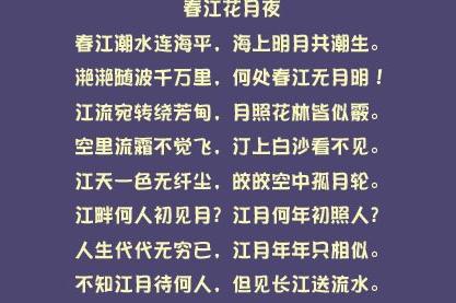 华康pop字体截图1