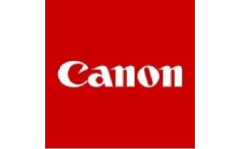 Canon佳能 PIXMA MP259多功能一体机打印驱动段首LOGO