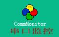 CommMonitor串口监控精灵软件段首LOGO
