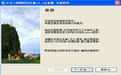 <值牌>汉语速学与速录平台段首LOGO