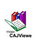 caj阅读器(CAJViewer)