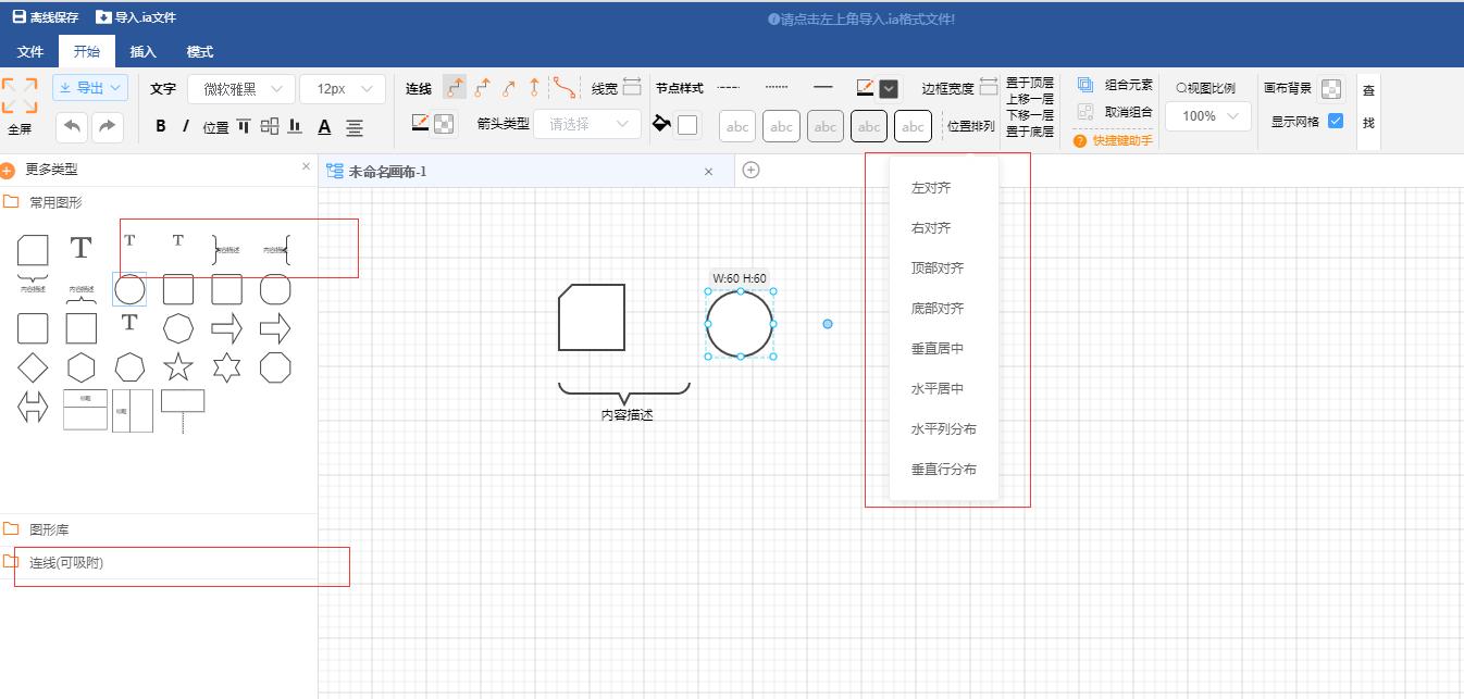 Iauto流程国产在线精品亚洲综合网(Mac OS)截图