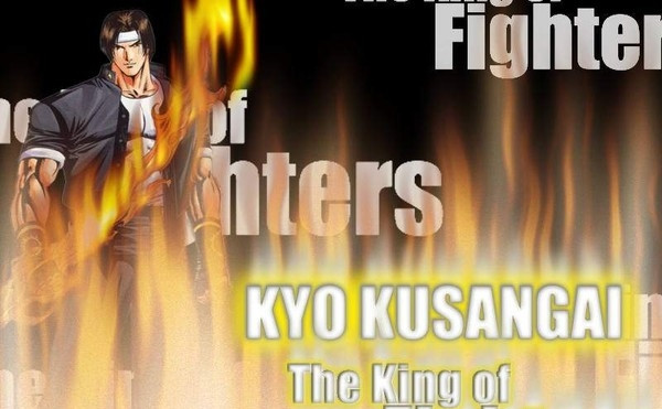 拳皇97(KOF完美加强版)截图