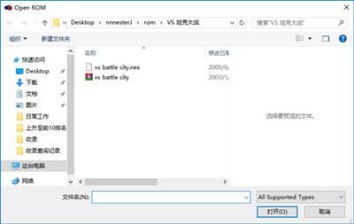 小霸王FC游戏500合1截图