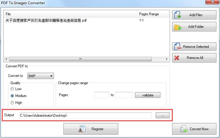 PDF to Images Converter截图