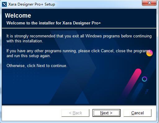Xara Designer Pro Plus截图