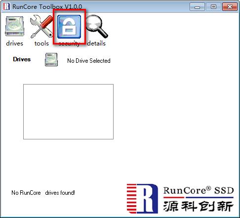 Runcore Toolbox截图