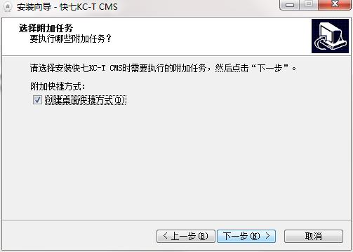 快七KC-T CMS截图