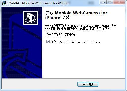 webcamera截图