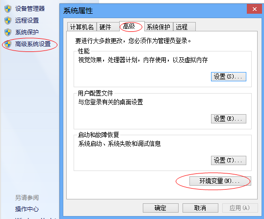 Java7 Update 67截图
