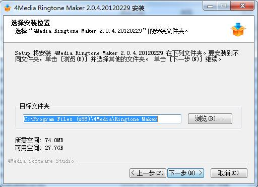 4Media Ringtone Maker截图