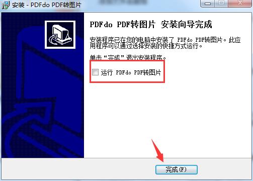 PDFdo PDF To Image