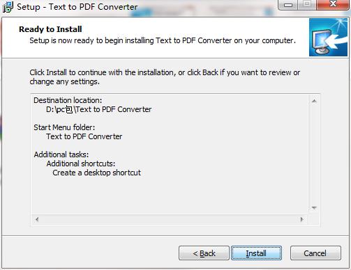 Text to PDF Converter截图