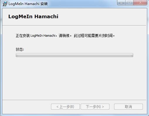 LogMeIn Hamachi截图