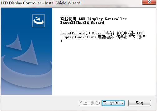 LED Display Controller截图