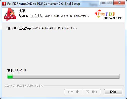 FoxPDF AutoCAD to PDF Converter截图