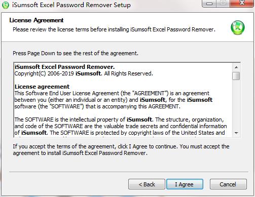 iSumsoft Excel Password Remover截图