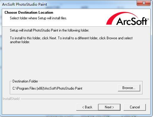 ArcSoft PhotoStudio Paint截图