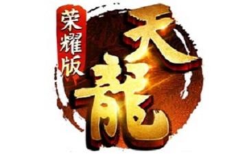 天龙八部荣耀版段首LOGO