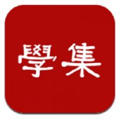 江西省城乡建设培训中心
