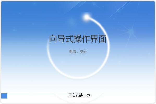 深圳市自然人税收管理系统扣缴客户端截图