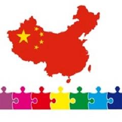 中国地理拼图