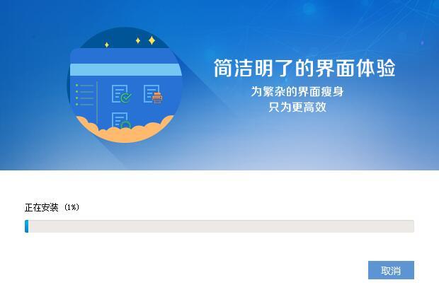 江西国税网上办税系统截图