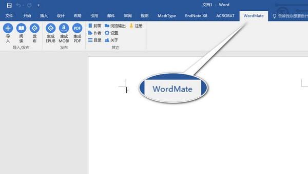 Epubor Wordmate截圖