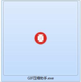 GIF压缩助手截图