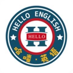 哈喽英语LOGO