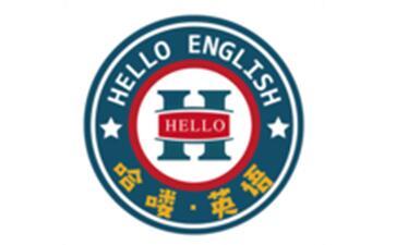 哈喽英语段首LOGO