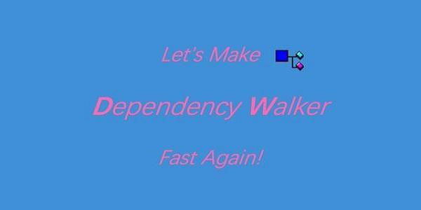 Dependency Walker截图