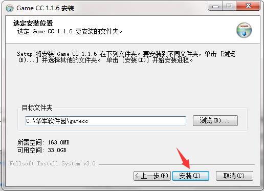 游戏串windows服务端截图