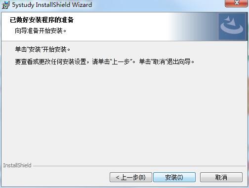 5y浏览器截图