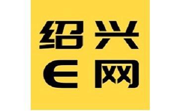 绍兴E网招聘段首LOGO